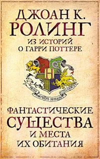 Читать фантастические