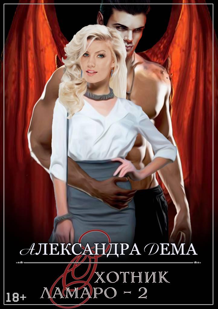 erotika-knizhki-skachat-31