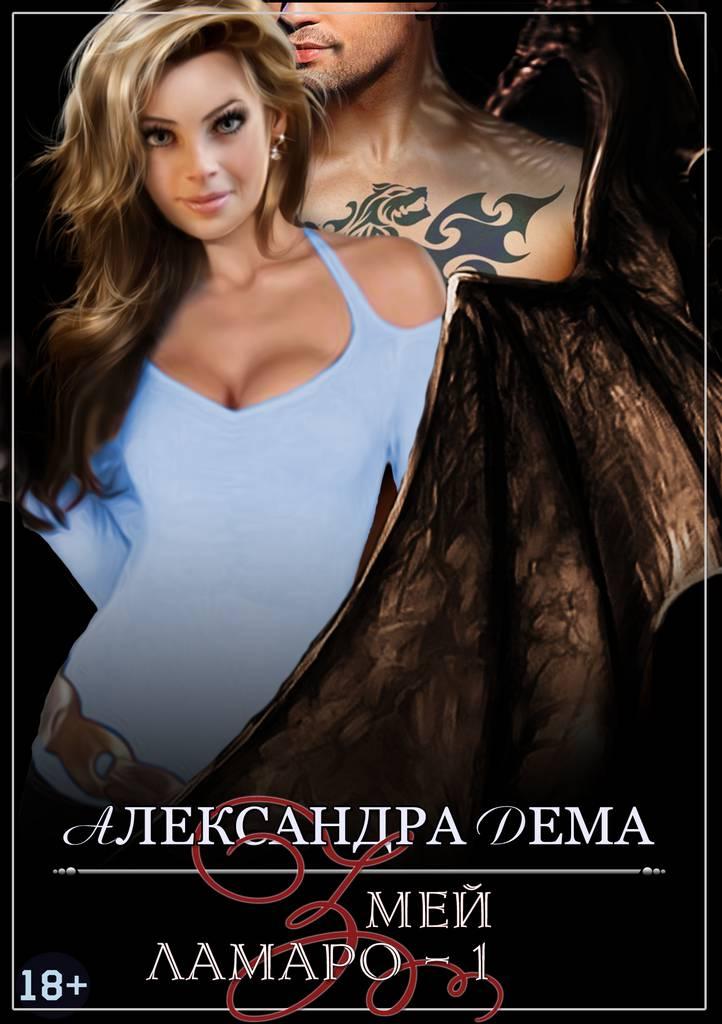 knigi-tht-erotika-9
