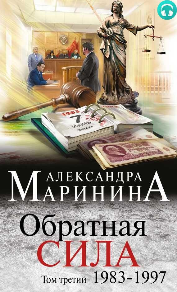 Eknigi org электронные книги скачать книги бесплатно