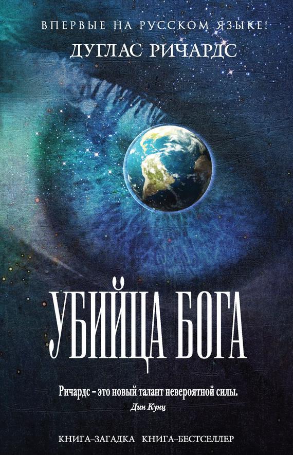 Андрианова все книги читать онлайн