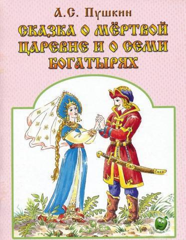 книги в формате txt танец с драконами